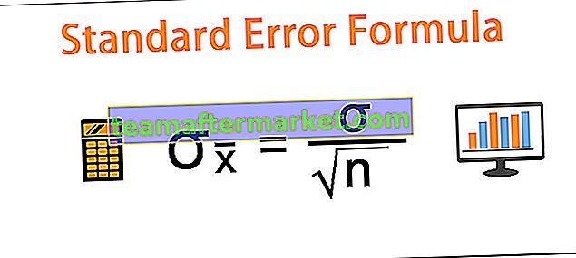 Formule d'erreur standard